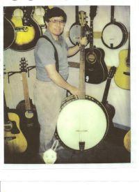 View Banjo Bob Anderson's Homepage